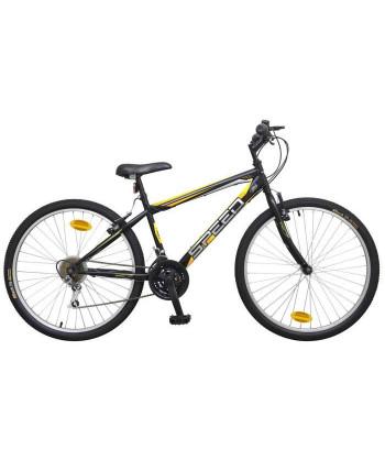 """TOIMSA Vélo 26""""  Homme"""